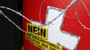 """Плакат против """"Иммиграционной инициативы"""" социалстов в Берне 29/01/2014"""