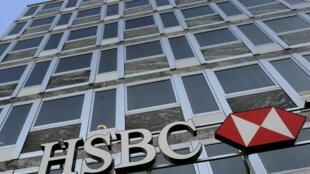 La banque HSBC de Genève, le 9 décembre 2009.
