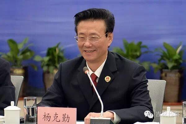 中国官方媒体发杨克勤会议照