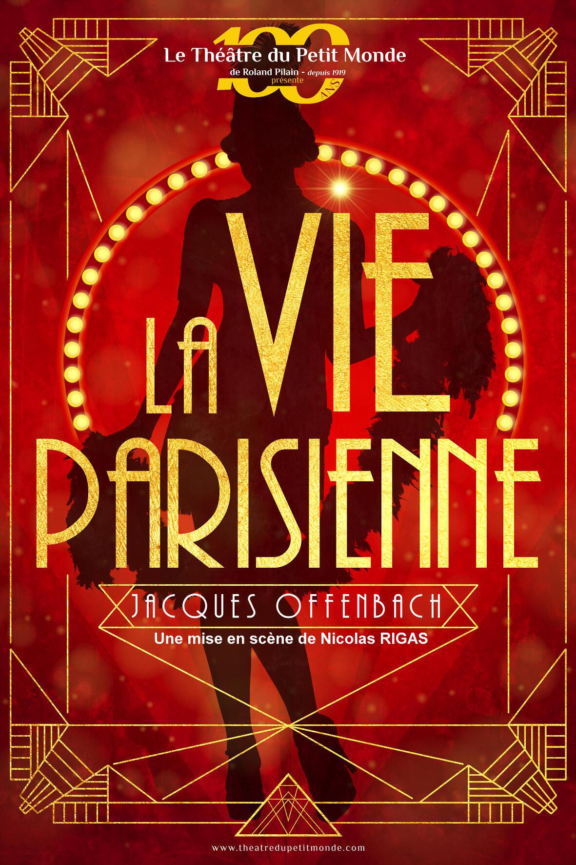 """已经有100年历史""""小世界剧组""""上演改变后的《巴黎人的生活》向奥芬巴赫致敬"""