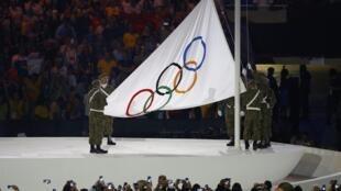 wasannin Olympics ya hada kasashen duniya sama da 200