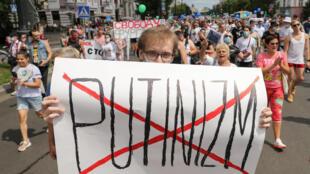 2020-07-25T083310Z_548655995_RC280I97A3GW_RTRMADP_3_RUSSIA-POLITICS-GOVERNOR