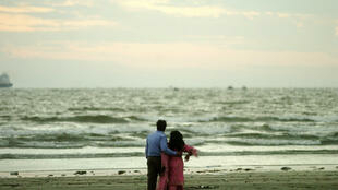 Pakistan couple amour