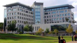 La faculté des sciences de l'informatique à Technion, l'Institut israélien de technologie.