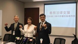 香港建制派議員梁美芬等於當天召開的記者會資料圖片
