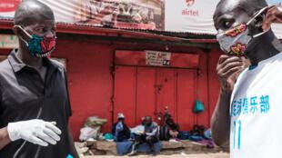 Kampala - Masque - marché