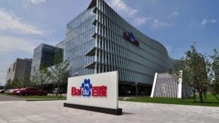 Trụ sở của công ty dịch vụ tìm kiếm trên mạng Bách Độ (Baidu) tại Bắc Kinh.