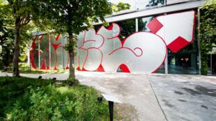 Vue de l'exposition «Né dans la rue – Graffiti», à la Fondation Cartier.