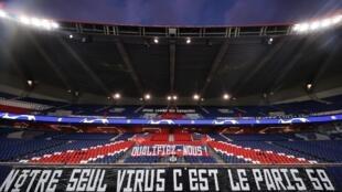 Le match opposant le Paris Saint-Germain et le Borussia Dortmund (victoire 2-0 des Parisiens) s'est déroulé à huis clos le 11 mars 2020.