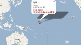 太平洋島國基里巴斯(吉力巴斯)