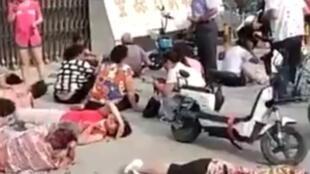 Captura de pantalla de video de Peoplezs People China.