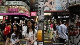 圖為香港鬧市一個購物中心