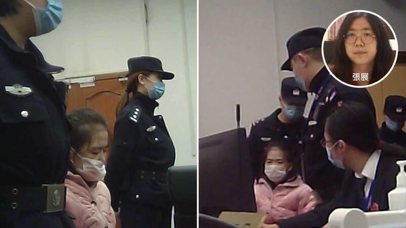 因探访武汉新冠疫情入狱的公民记者张展庭审照片