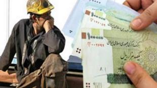 iran/ economie
