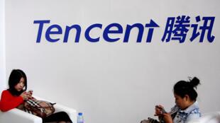 中国社交媒体和网络游戏巨头腾讯