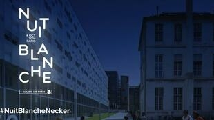 Cartaz da Nuit Blanche 2014, em Paris.