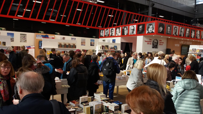Российский стенд на парижской книжной ярмарке, 16 марта 2018 г.