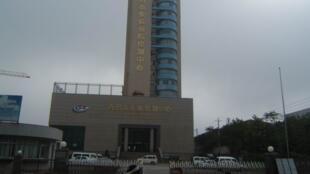 青島市疾病控制中心