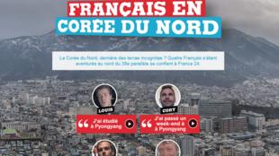 France24报道 :法国人在朝鲜