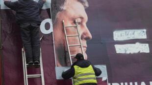 基辅的波罗申科竞选海报被撤下来