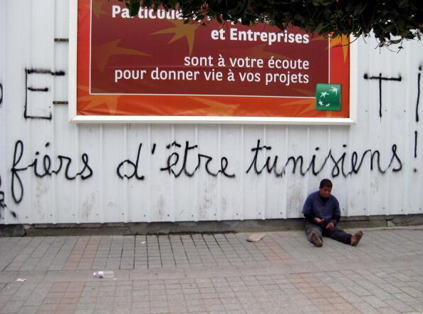 Un Tunisien sur quatre vit actuellement au-dessous du seuil de pauvreté.