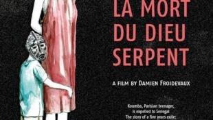 l'Affiche du film-documentaire  «La mort du Dieu serpent» Damien Froidevaux est en ce moment dans les salles en France