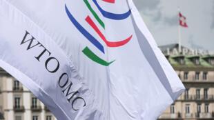 Trụ sở WTO tại Genève.