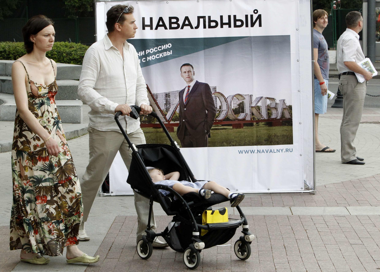 Агитационная кампания Навального в Москве 05/07/2013