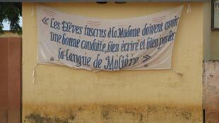 """Bénin. Alibori. """"Les élèves inscrits à l'école de la Madone doivent avoir une bonne conduite, bien écrire et bien parler la langue de Molière""""."""