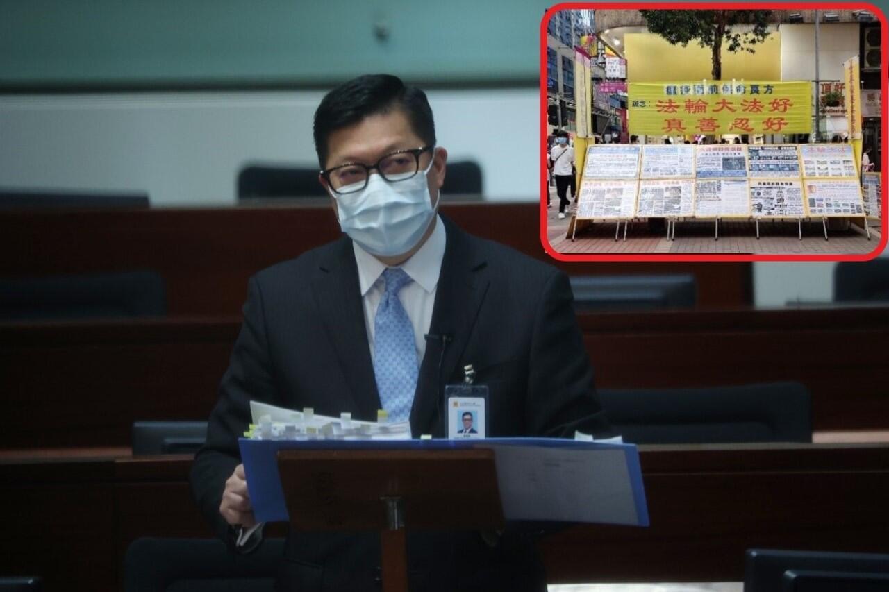 新任保安局長鄧炳強在立法會稱,會依法處理現今仍在街上宣傳的法輪功(圖上右)。 (麥燕庭提供)