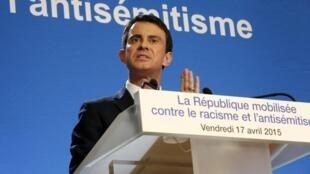 Thủ tướng Manuel Valls trình bày các biện pháp chống kỳ thị tại Créteil ngày 17/04/2015.
