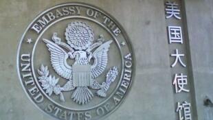 图为美国驻华大使馆门前标徽
