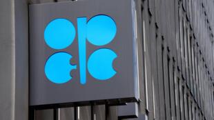 La OPEP confirmó este acuerdo en un comunicado, y subrayó que este ajuste reducirá los recortes a 7,2 millones de barriles diarios frente a 7,7 millones en la actualidad.