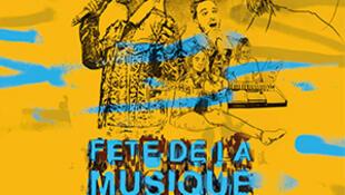 Cartaz oficial da Festa da Música 2016