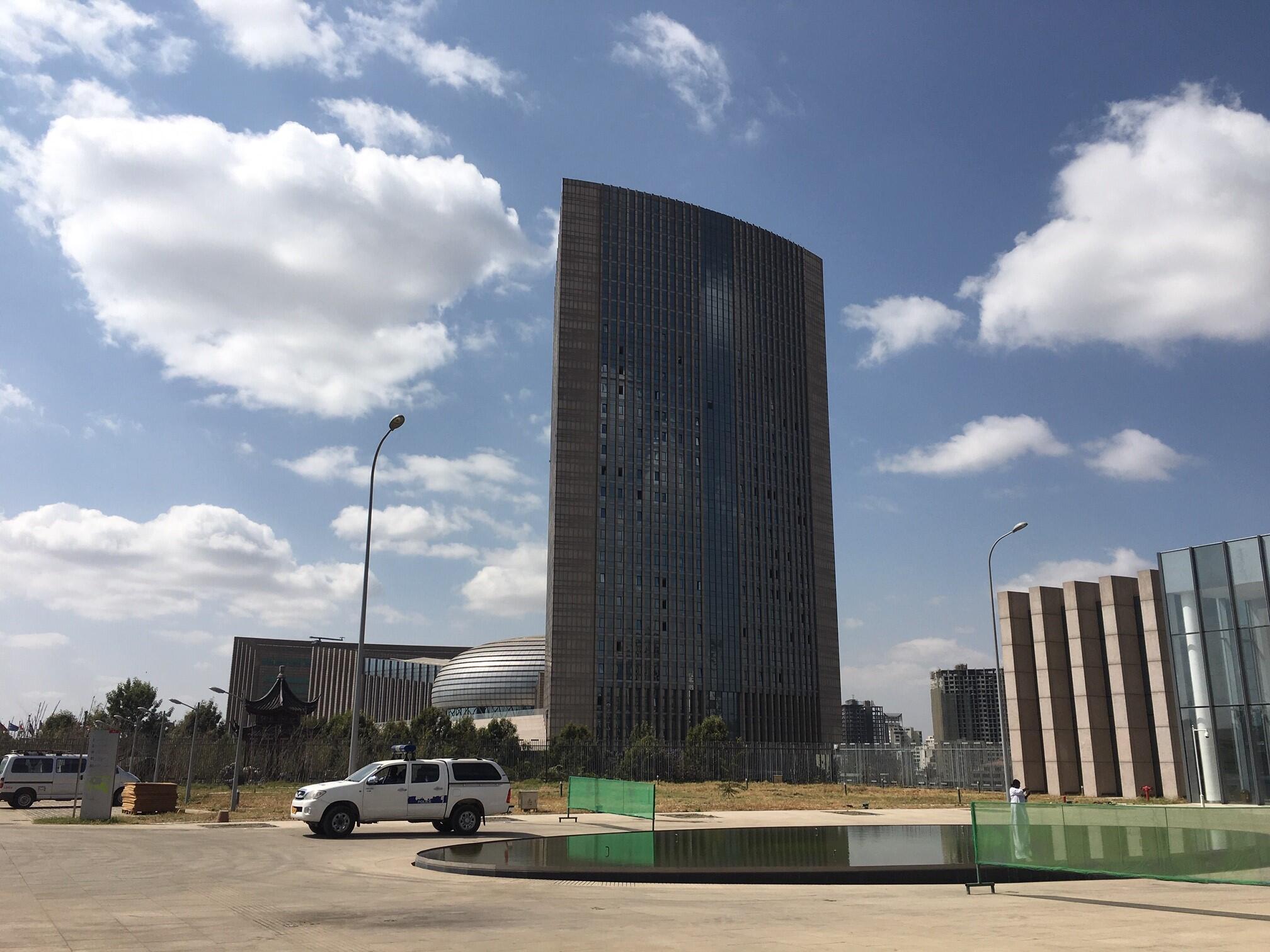 Makao makuu ya Umoja wa Afrika katika mji mkuu wa Ethiopia Addis Ababa, Februari 5, 2020.