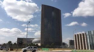 Le siège de l'Union africaine dans la capitale éthiopienne Addis Abeba, le 5 février 2020