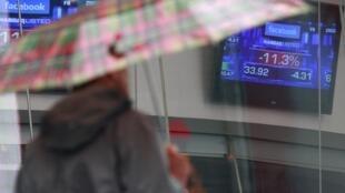 A entrada do Facebook no Nasdaq não teve o sucesso esperado pelos investidores e novos acionistas.