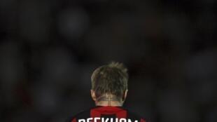 Tsohon Kyaftin din Ingila, David Beckham