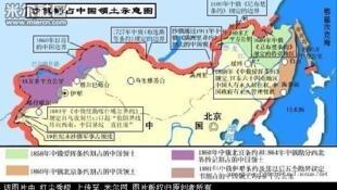 網上有關沙俄割佔中國領土圖