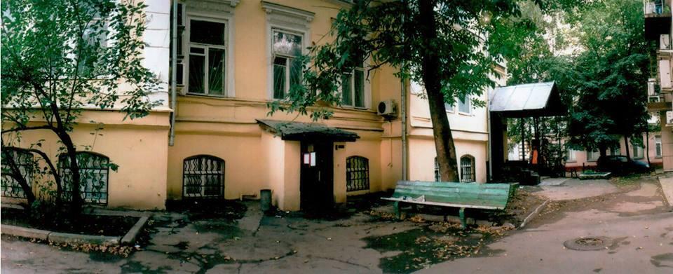 Здание Центра адаптации в Москве