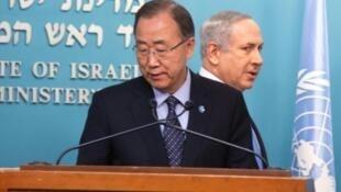 Katibu Mkuu wa UN, Ban Ki-moon na Waziri Mkuu wa Israel Benjamin Netanyahu katika mkutano na wanahabari wa habari, Oktoba 20, 2015 Jerusalem.