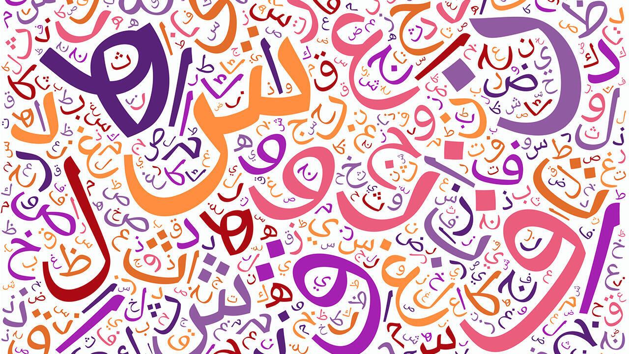 Lettres arabes.