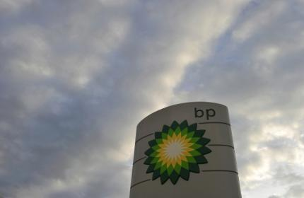 A BP fuel station in London