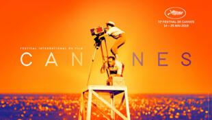جشنواره سینمایی کن 2019