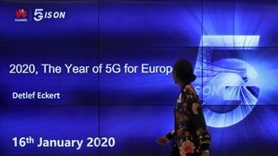 Une conférence «2020, l'année de la 5G pour l'Europe» au Huawei Cyber Security Transparency Center à Bruxelles, le 16 janvier 2020.