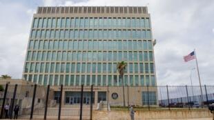 سفارت ایالات متحده آمریکا در هاوانا پایتخت کوبا