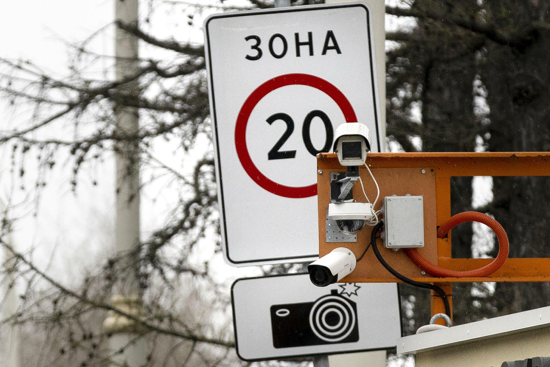 Французам непонять, что такое «ловушка», когда тыедешь— ивдруг знак 40 икамера