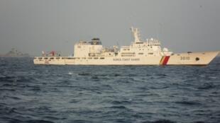 Tàu tuần duyên Hàn Quốc