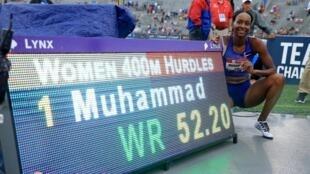Dalilah Muhammad broke the world record at the US Championships.
