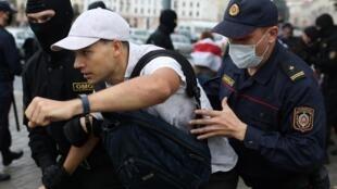 Manifestation d'étudiants à Minsk, le 1er septembre 2020.